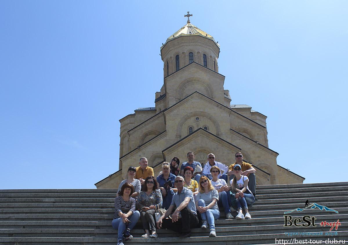 Тбилиси Святотроицкий собор