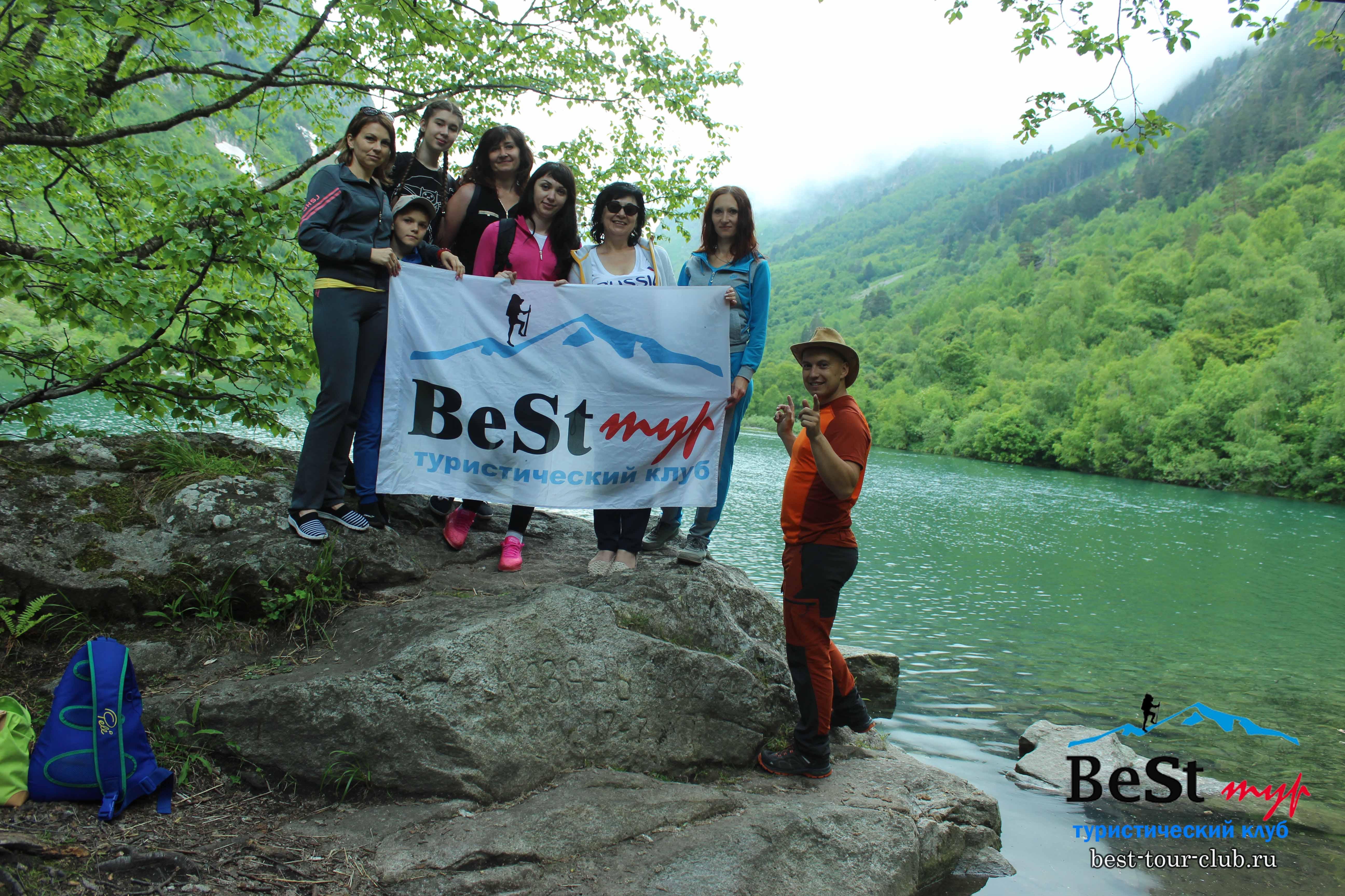 Наша группа на третьем Бадукском озере