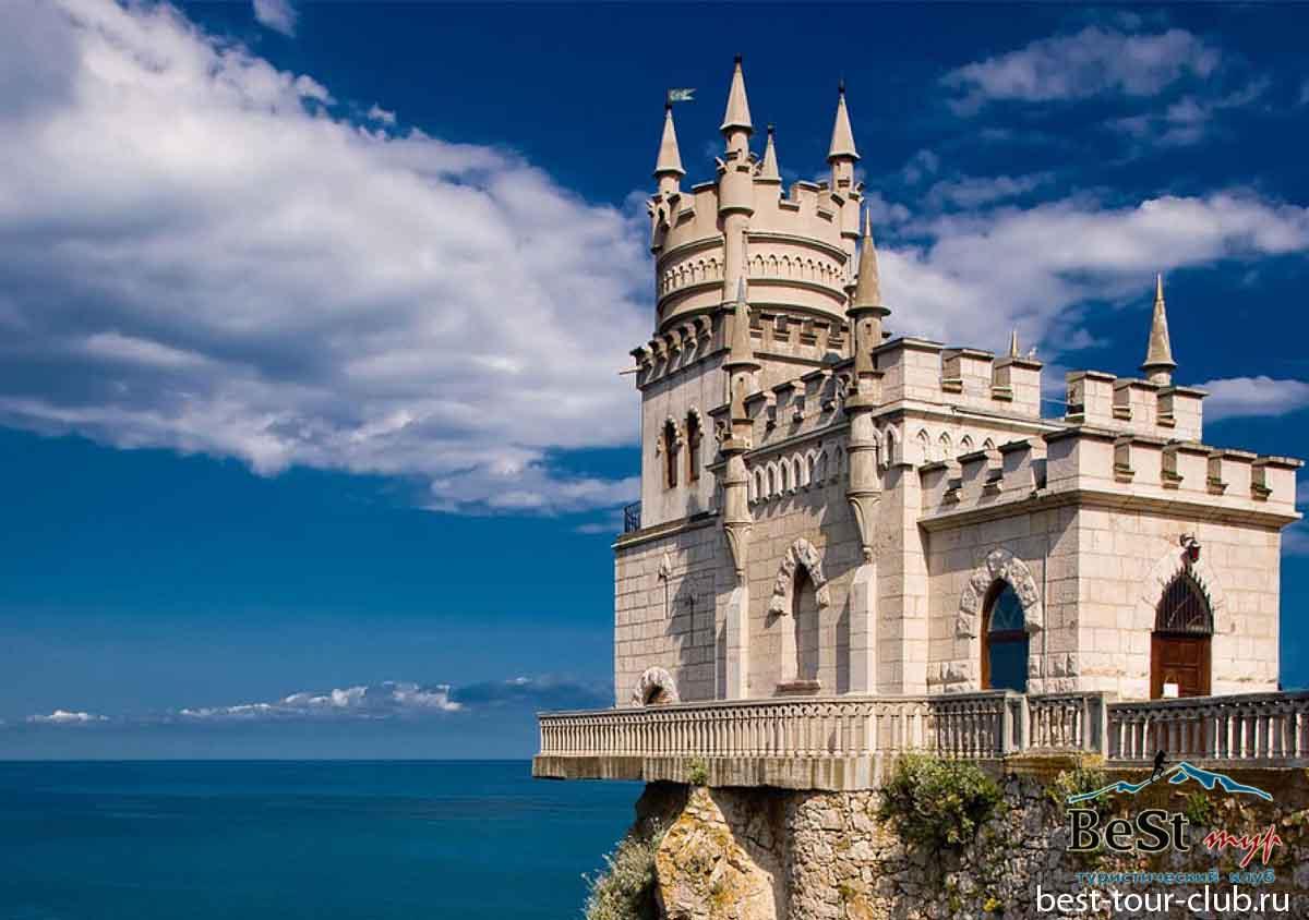 С 17 по 20 октября тур в Крым