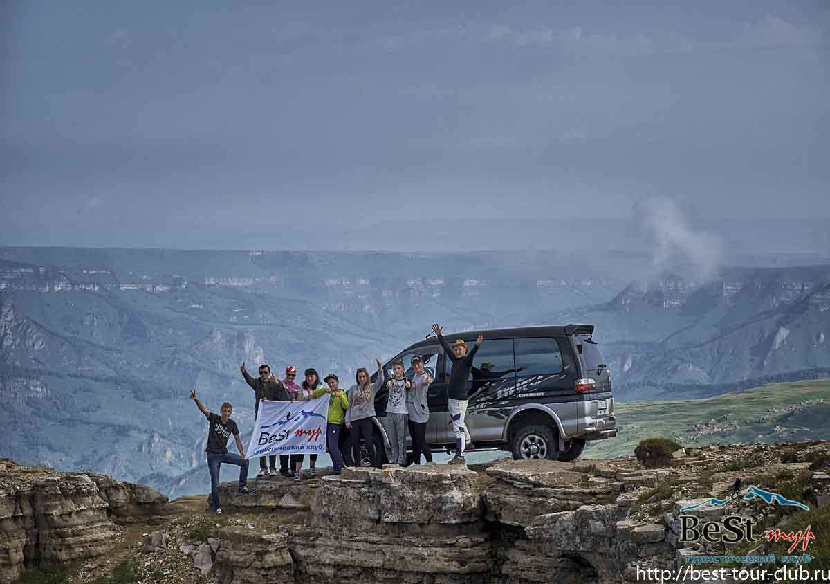 7 июня тур на плато Бермамыт
