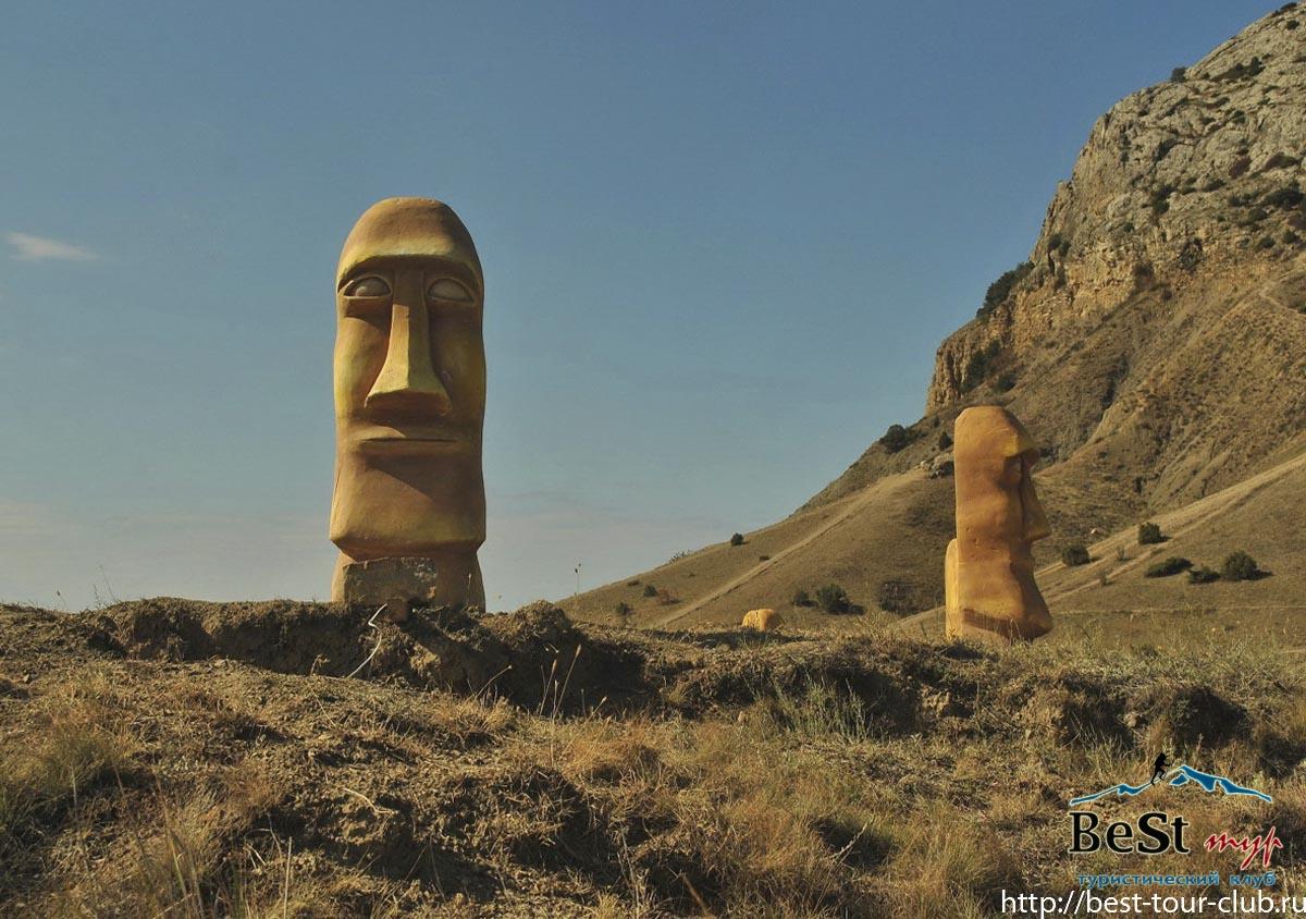 С 8 по 11 октября тур по тайным и загадочным местам Крыма.
